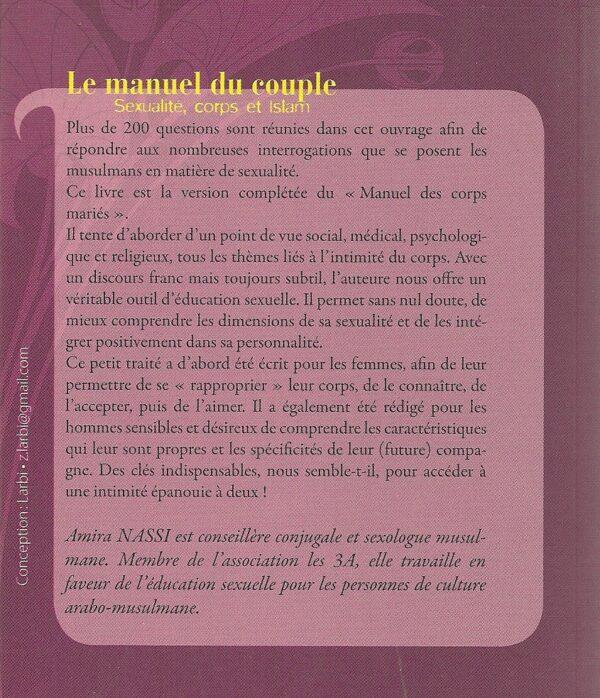 Le manuel du couple : sexualité, corps et islam -2267