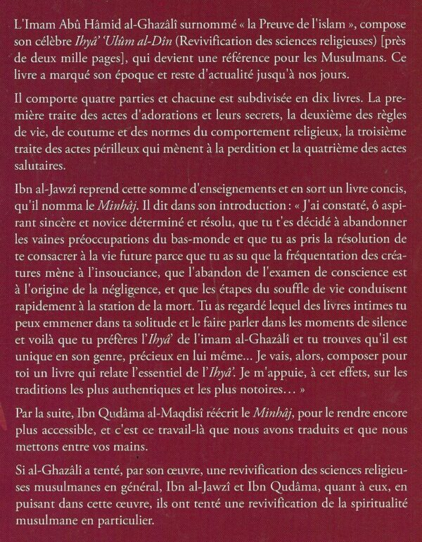 Revivification de la Spiritualité Musulmane-1956