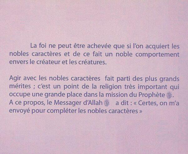 Les nobles caractères - مكارم الاخلاق-2398