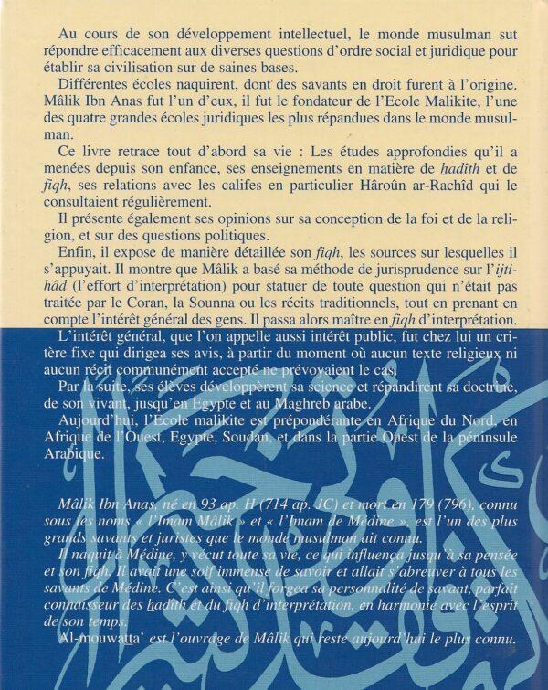L'Imam Mâlik - Sa vie et son époque, ses opinions et son fiqh-1974