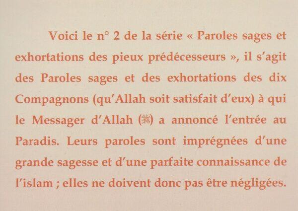 Paroles sages et exhortations des dix compagnons promis au Paradis-2387