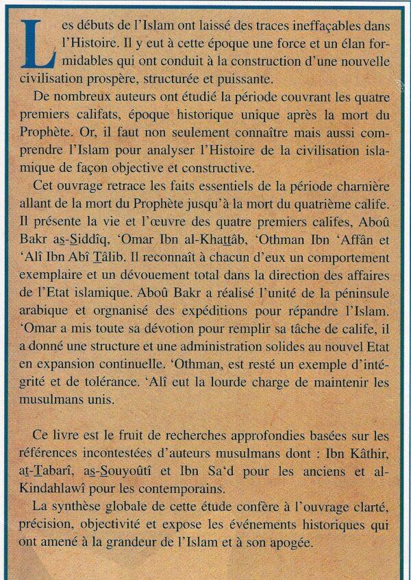 Les Quatre Califes - Hassan Amdouni - Al Qalam-1979