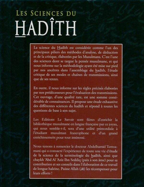 Les sciences du Hadîth - 'Ulûm al Hadîth-2730