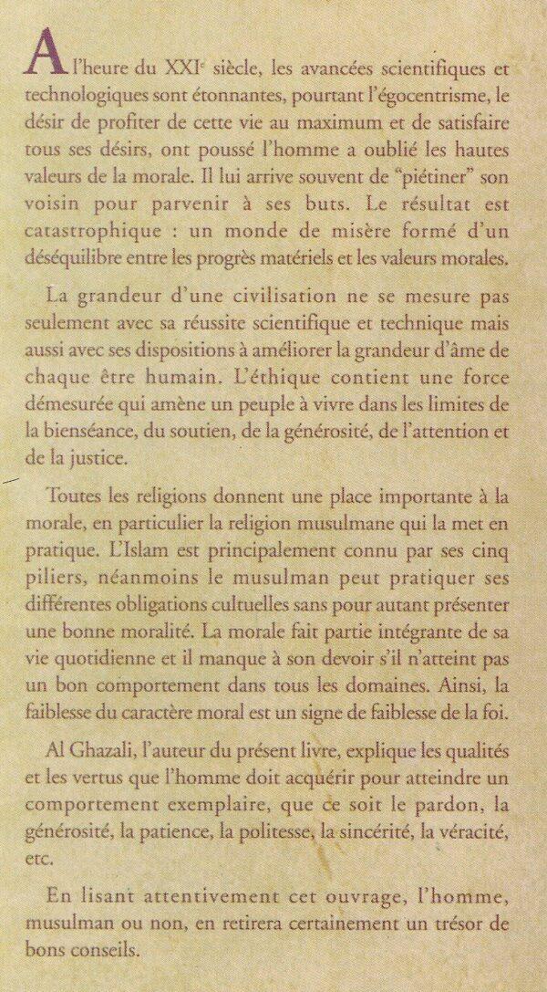 L'éthique du musulman -1994