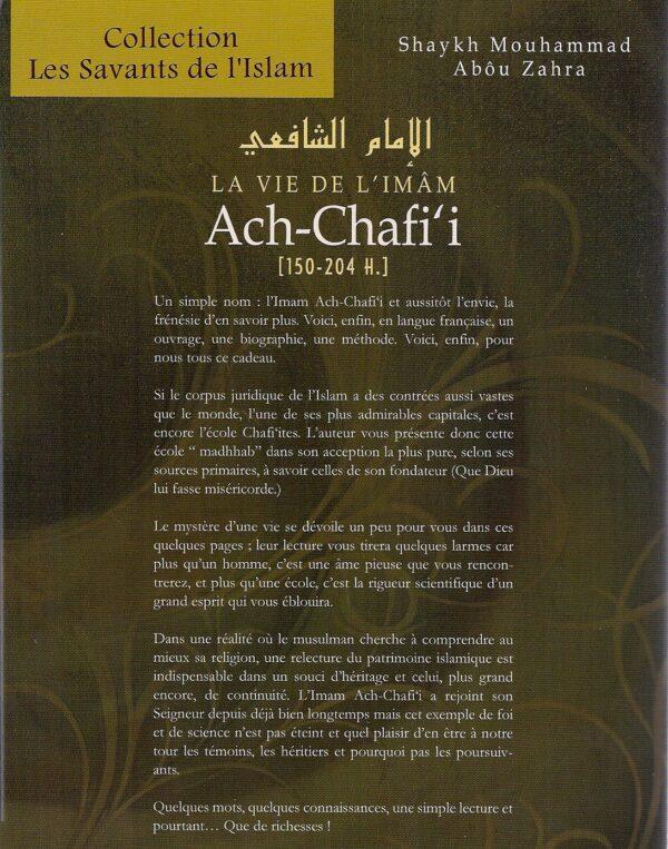 La vie de l'imam Ach-Chafi'i [150 - 204H]-2461