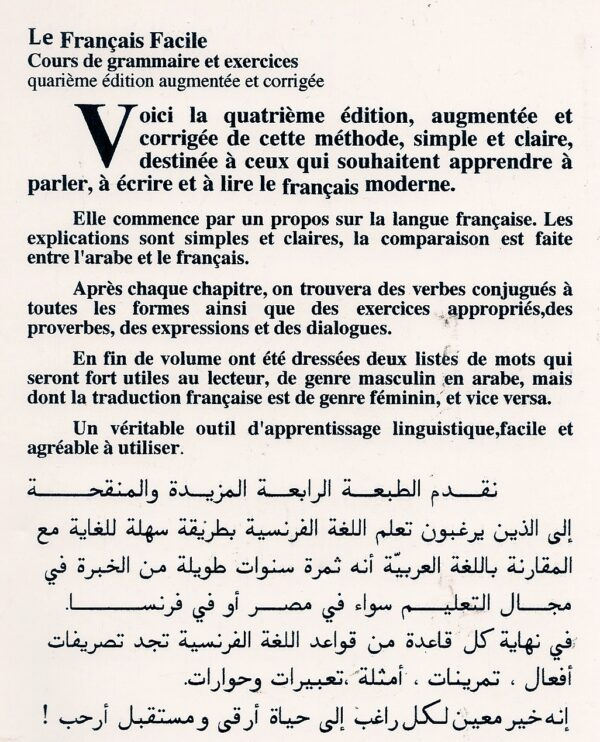 Le français facile -2487