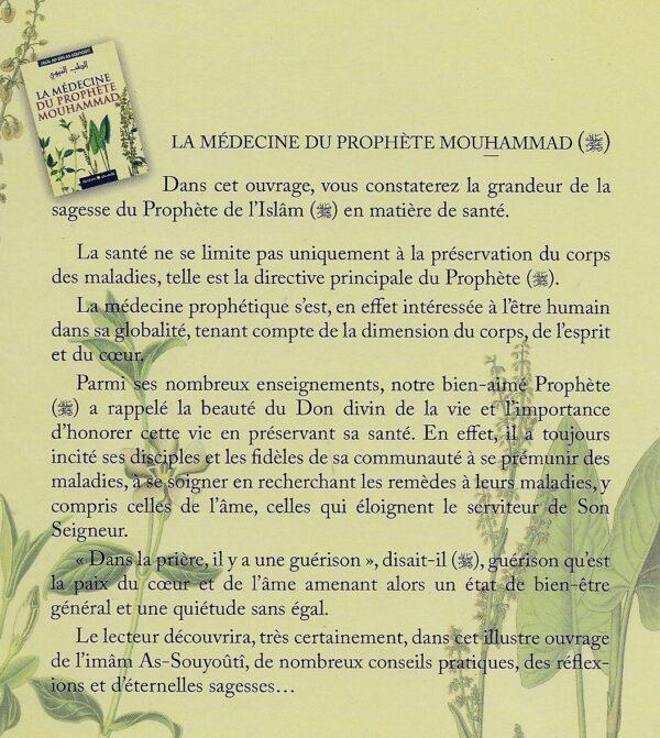 La médecine du Prophète Mouhammad - الطب النبوي -2299
