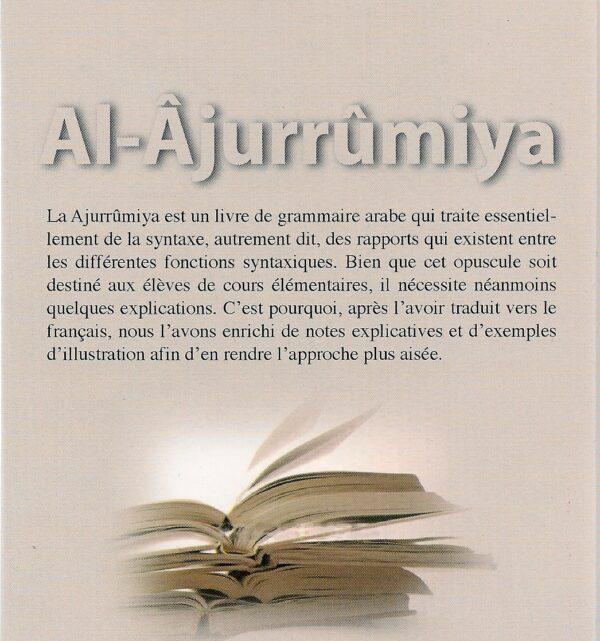 Grammaire élémentaire de l'arabe - Al-Ajurrumiya -2502