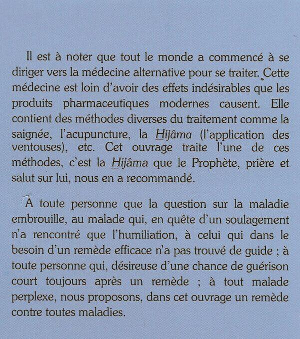 Traitement par la Hijâma -2507