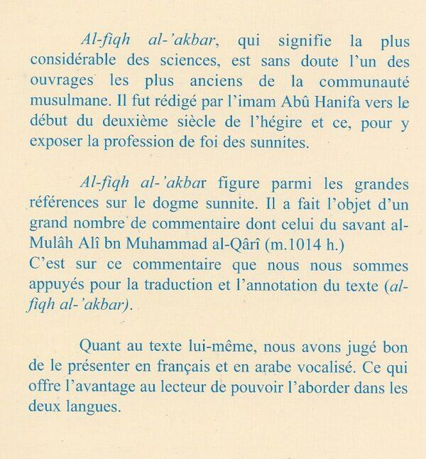La plus considérable des sciences : fiqh al akbar-2600