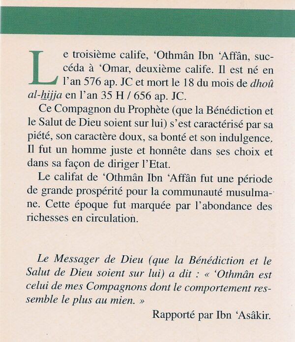 Othman Ibn Affan (le troisième calife)-2608
