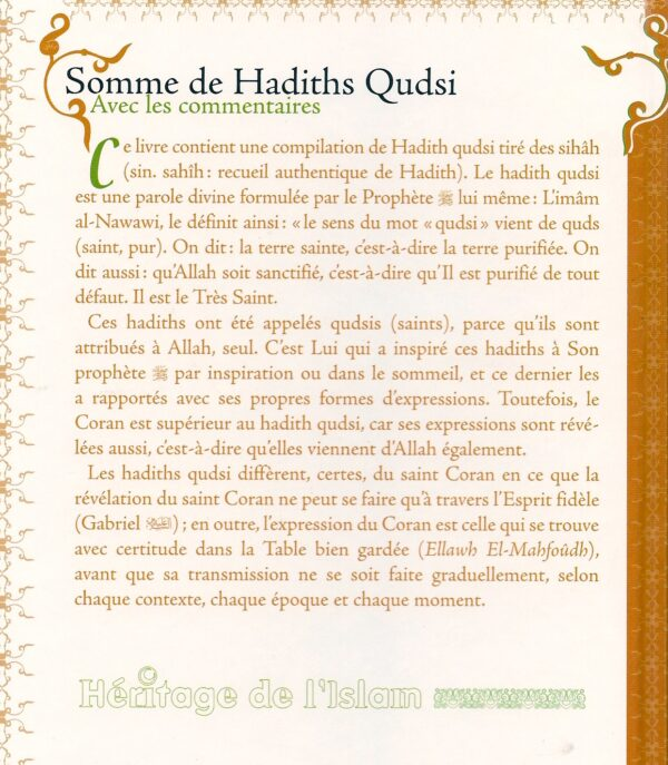 Somme de Hadiths Qudsi avec commentaires (cartonné)-2581