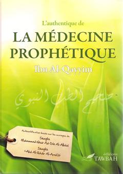 L'authentique de la médecine Prophétique -0