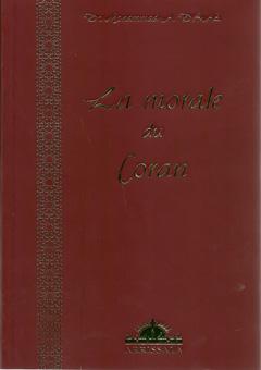 La morale du Coran