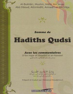 Somme de Hadiths Qudsi avec commentaires (Souple)