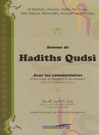 Somme de Hadiths Qudsi avec commentaires (Souple)-0