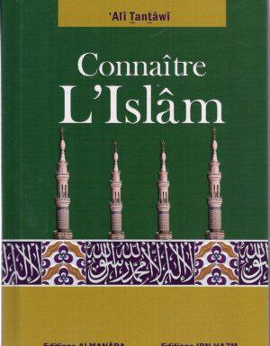 Connaître l'Islam-0