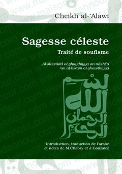 Sagesse céleste - Traité de soufisme -0