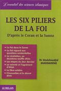 Les six piliers de la Foi d'après le Coran et la Sunna -0