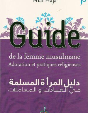 Guide de la femme musulmane [4 ème édition] -0