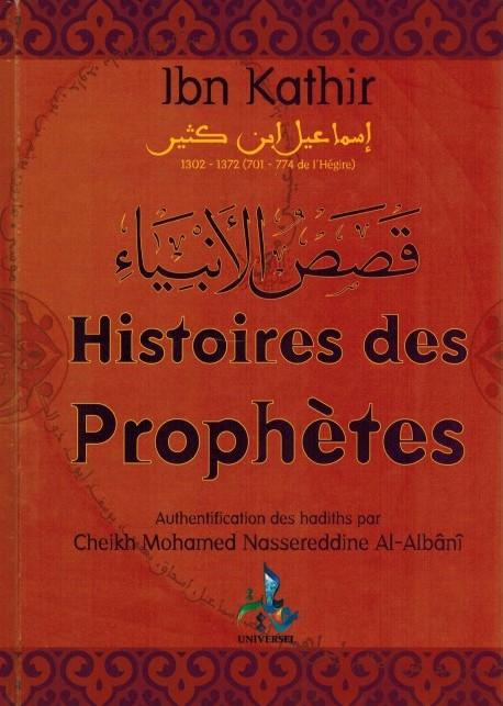 Les Histoires des prophètes -0