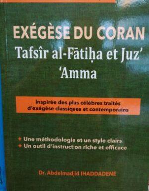 Exégèse du coran , Al-Fatiha et Juz Amma -0