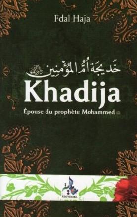 Khadija, épouse du Prophète Mohammed (PSL)-0