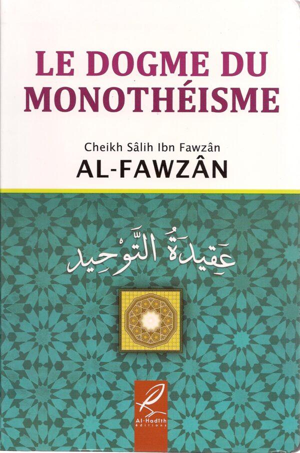 Le dogme du monothéisme - عقيدة التوحيد -0