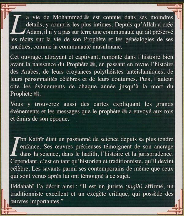 As-Sîra La biographie du Prophète Mohammed - Les débuts de l'islam -2972