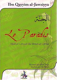 Le Paradis - الجنة-0