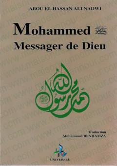 Mohamed messager de Dieu -0