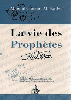 La vie des prophètes -0
