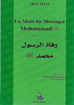 La mort du Messager Mohammed -0