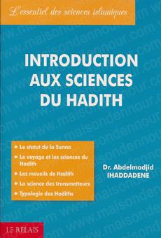 Introduction aux sciences du hadith -0