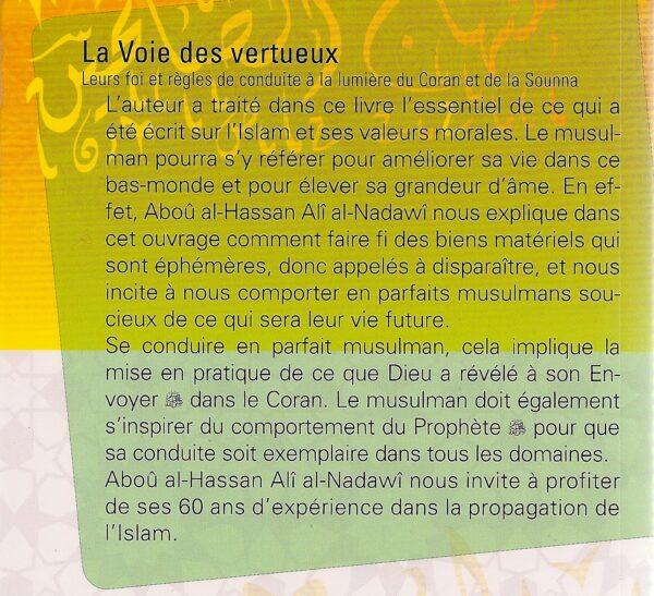 La voie des Vertueux - منهاج الصالحين -2941