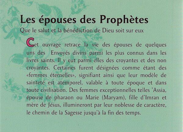 Les épouses des Prophètes-2929