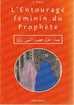 L' entourage féminin du prophète-0