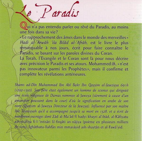 Le Paradis - الجنة-2937