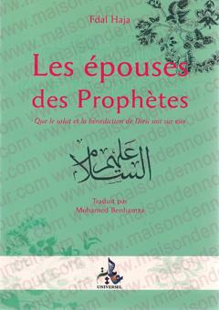 Les épouses des Prophètes-0