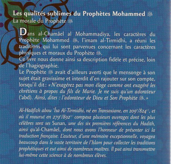 Les qualités sublimes du Prophète Mohammad-2933