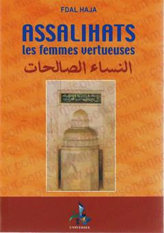 Assalihats, les femmes vertueuses -2904