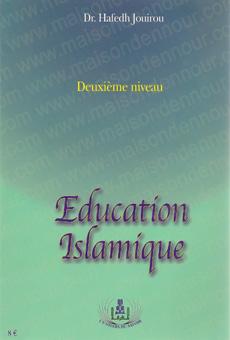 Éducation Islamique - تربية اسلامية - Deuxième Niveau-0