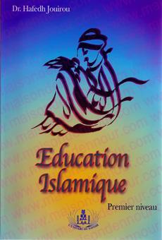 Éducation Islamique - تربية اسلامية - Premier Niveau-0
