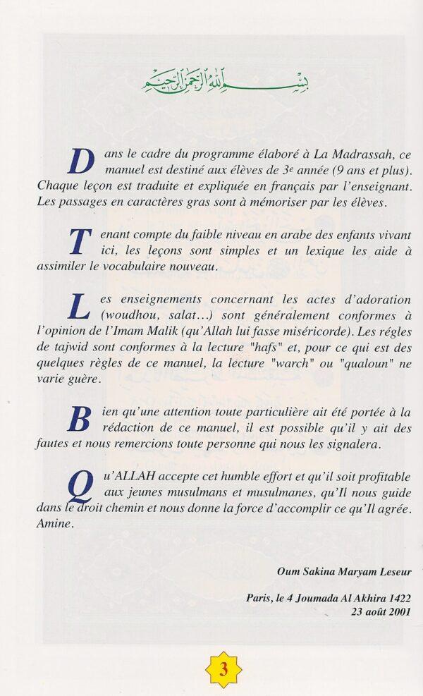 Éducation Islamique - تربية المسلم - Tome 2-3091