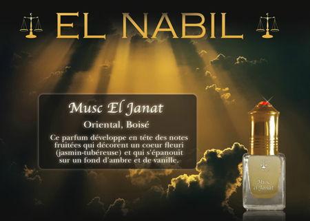 Parfum El Nabil : Musc El Janat (Femme/mixte)-0