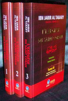 L'exégèse du Saint Coran de l'imâm Ibn Jarir Al Tabary  (3 Tomes) – تفسير الطبري