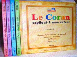 Pack : Le Coran expliqué à mon enfant (5 tomes)