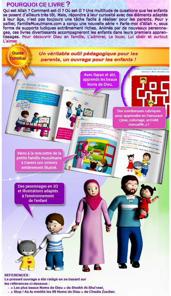 Collection de la petite Famille musulmane (le pack 4 livres) -3745
