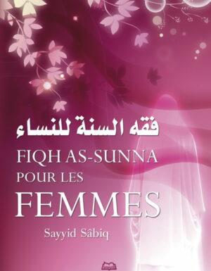 Fiqh As-Sunna pour les femmes-0