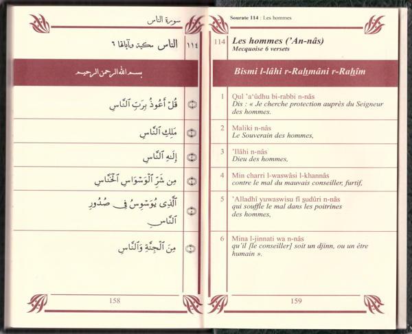 Le Saint Coran Chapitre Amma (francais-arabe avec translitération phonétique) - couverture simili cuir flexible ( Nouvelle Edition)-8412